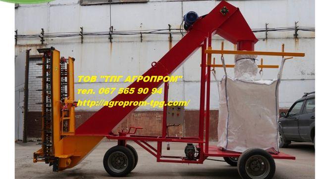 Зернометатель ЗМ -110 (биг-бег),