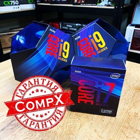Intel Core i9 i7 (9 поколение) 9900K, 9700K, 8700K. Большой выбор!