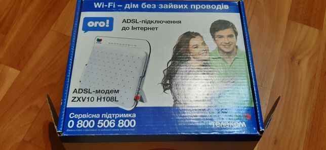 Модем-ADSL