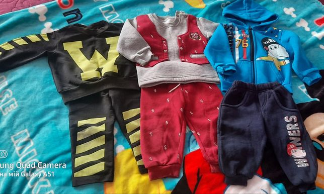 костюми спортивні
