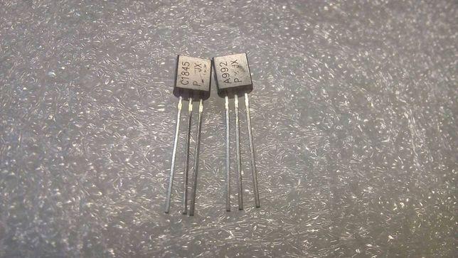Біполярні транзистори 2SA992 2SC1845.