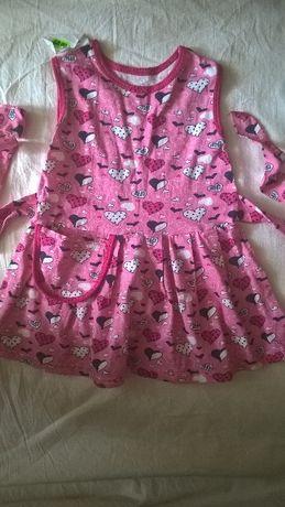 платье детское с накладным кармашком ( сарафан ) размер 26 (1,5 года)