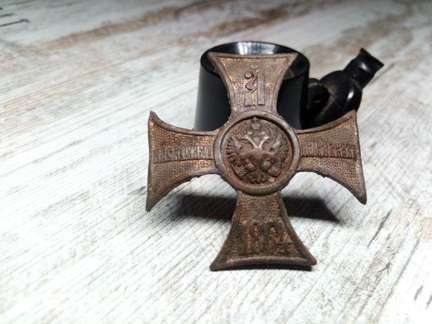 крест ,за службу на кавказе