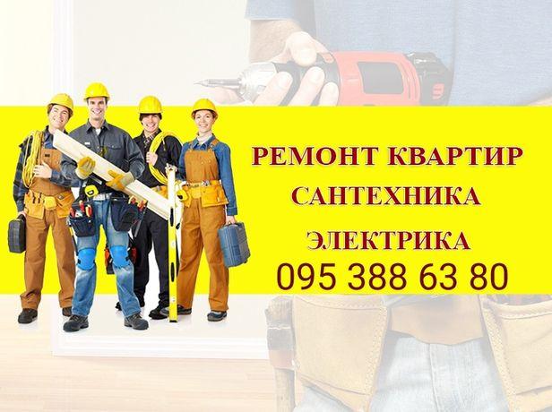 Выполним ремонт квартиры, дома, кафе под ключ. Быстро, качественно!