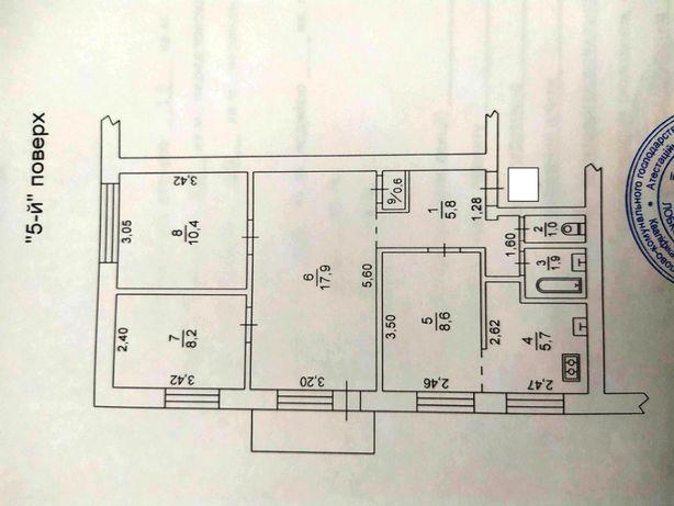 Продам 4х кімнатну квартиру в м. Гребінка Полтавської області.