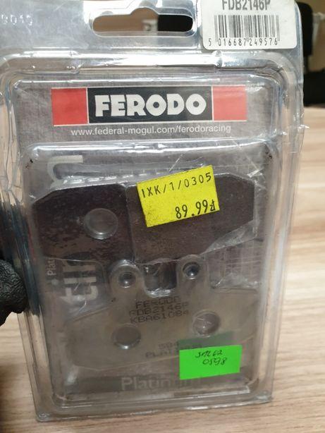 Klocki hamulcowe FERODO 2145P do BUELL