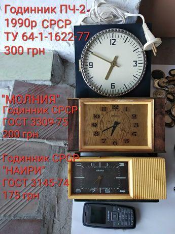 """Годинник механічний чоловічий,СРСР """"СЛАВА"""" можливо для колекціонерів"""