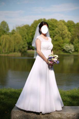 przepiękna suknia ślubna z welonem Brzeg