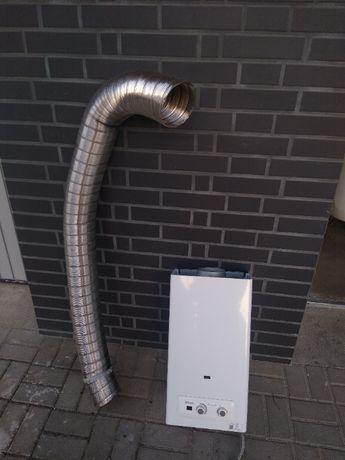 Podgrzewacz wody gazowy Beretta fonte 2
