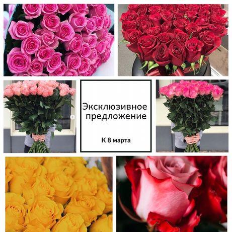 Цветы к 8 марту
