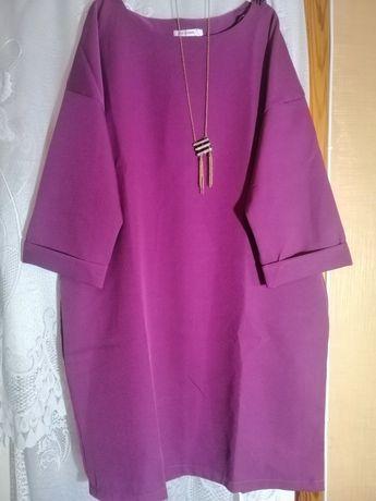 Платье цвет фуксия