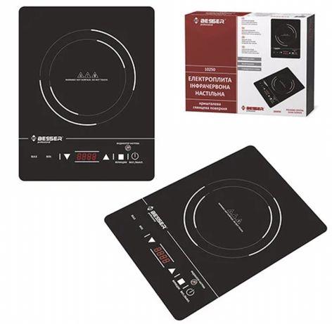 Новая плита инфракрасная Besser сенсорная электроплита / печь / плитка