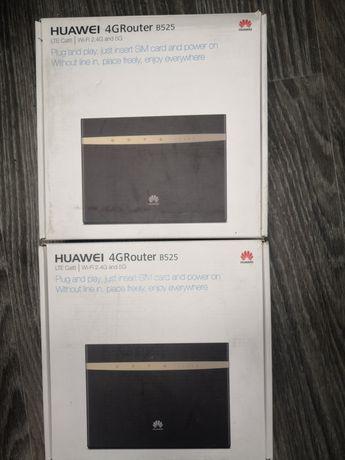 Huawei B525s-23a /B535/B618/B529 4G wi-fi роутер Подарок сим Безлим