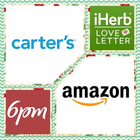 Заказываю с IHERB, Amazon, 6Pm, Carter's