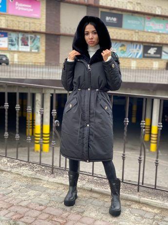 Куртка парка женская зимняя /пальто зимнее длинное тёплое 42-54