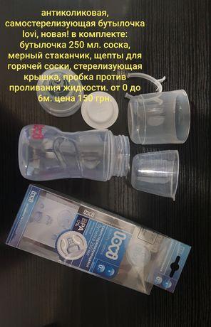 "Соски Nuk, молокоотсос  ""Курносики"", бутылочка ""lovi"", джинсы )"