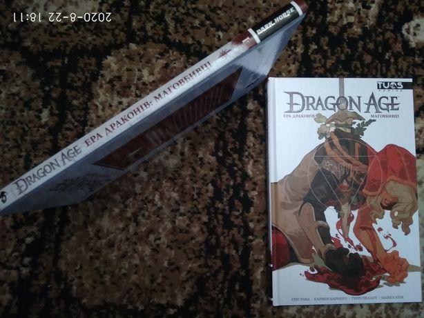 DRAGON AGE. Ера драконів, маговбивці(Грег Рака, Кармен Карнеро,Террі П