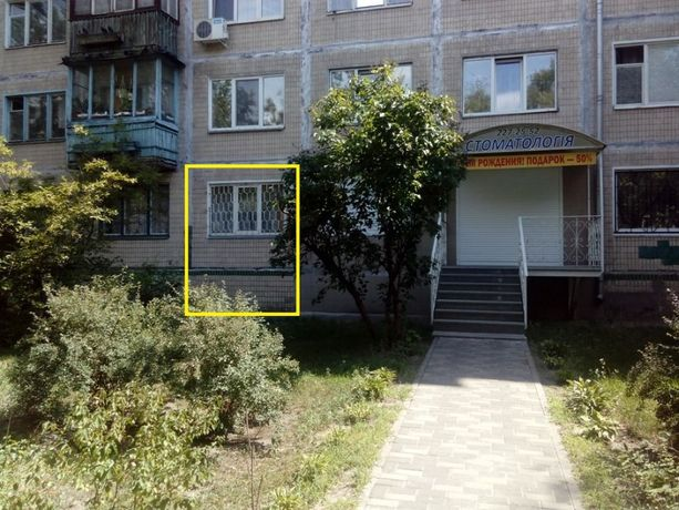 Продажа 2-шки ул.Курнатовского 26
