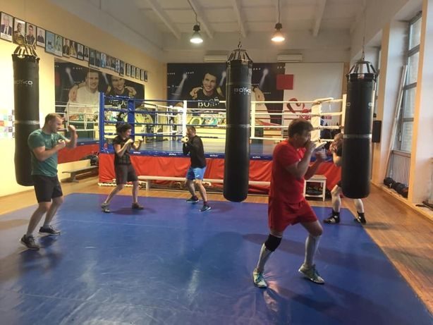 Бокс, тренировки для всех.