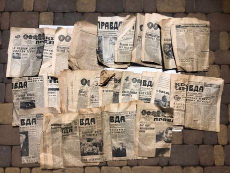Газета Комсомольская правда и Красное знамя