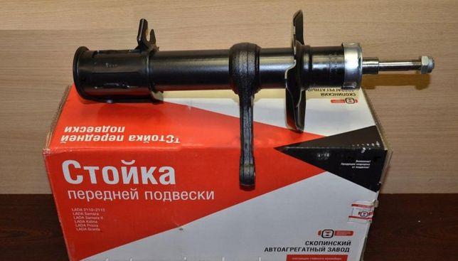 Стойки передние амортизатор ВАЗ 2108 2110 2115 2170 2109 приора россия