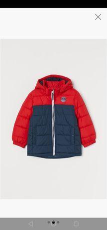 Watowana pikowana kurtka z wodoodpornego materiału h&m