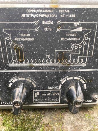 Автотрансформатор ат450 авто трансформатор
