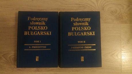Podręczny słownik Polsko-Bułgarski tom I ,II .