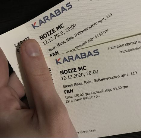 Билеты на концерт  NOIZE MC 14.05.21 Киев