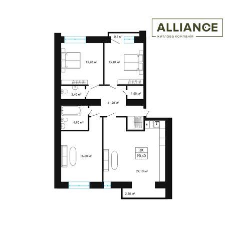 Сучасна квартира в центрі, кухня студія-студія 24м2 і  3 спальні