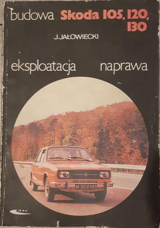 Książka Skoda 105, 120, 130