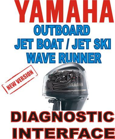 Диагностика Yamaha - Лодочные моторы/Гидроциклы
