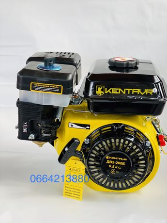 Двигатель бензиновый  кентавр 6,5 л. с на мотоблоки , культиваторы