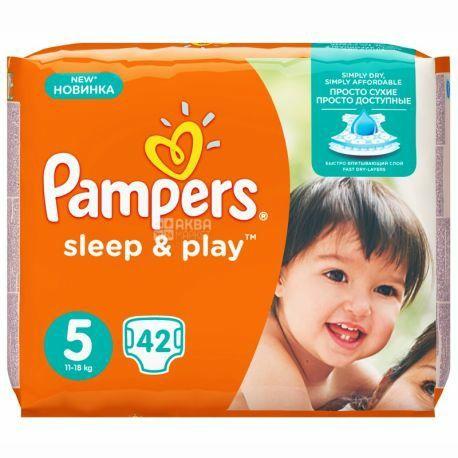 Pampers sleep & play 5 42 шт