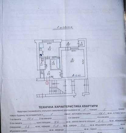 1-кім квартира по вул Личаківській