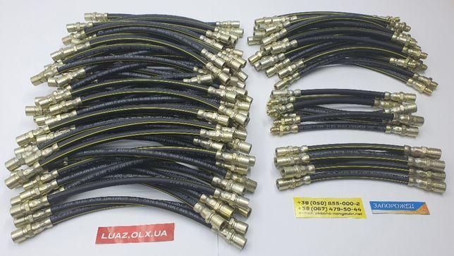 Шланги тормозные ЛУАЗ ЗАЗ 968 запорожец гидравлика