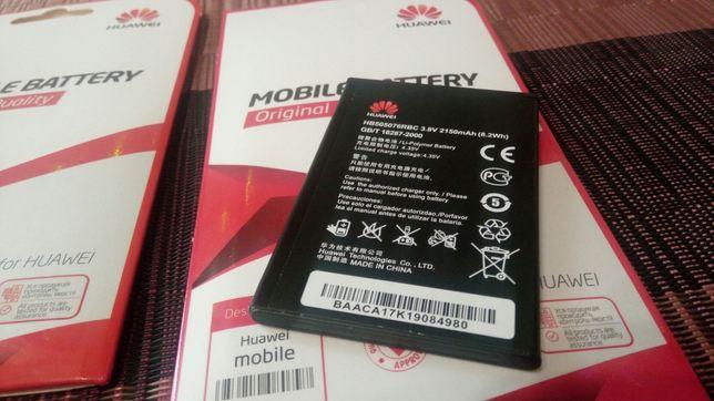 Аккумулятор Батарея Huawei Y3 II (LUA-U22) (HB505076RBC) 2150mAh