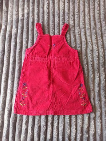 Сарафан,шорты,юбка,футбрлка