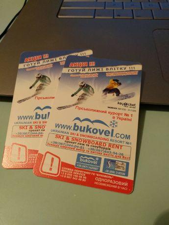 Ски-пасс / скипас / ski-pass на Буковель, низкий сезон