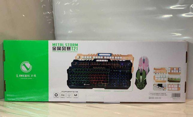 Игровой набор Игровая клавиатура +мышь с подсветкой LIMEIDE T21