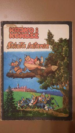Kajko i Kokosz -Szkoła latania 1986