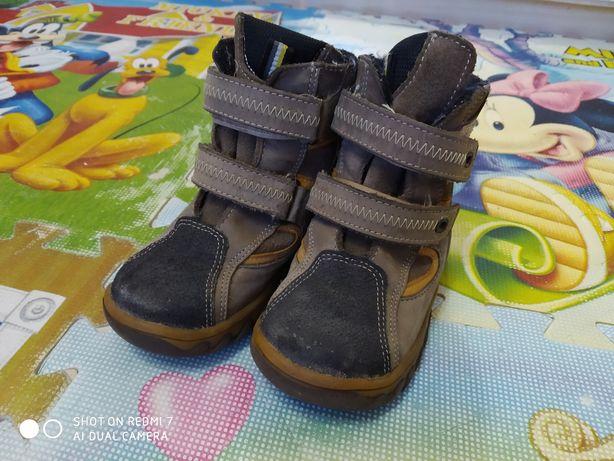 Термо ботинки зимние фирмы Bartek 25 размер 16 см стелька