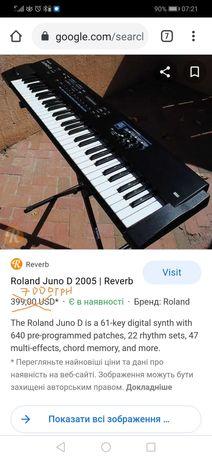 Сентизатор Juno-D
