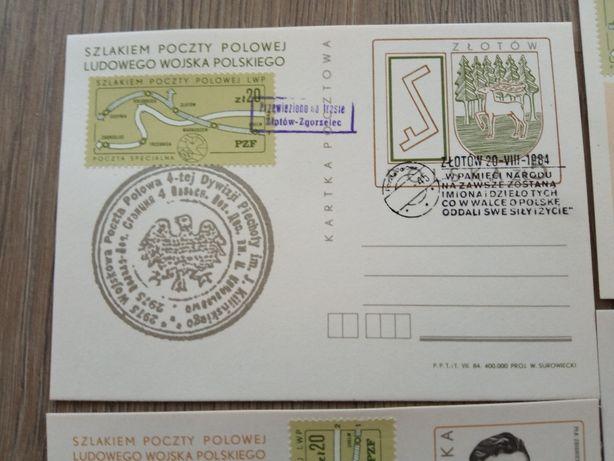 całostki - kartki pocztowe VII 84