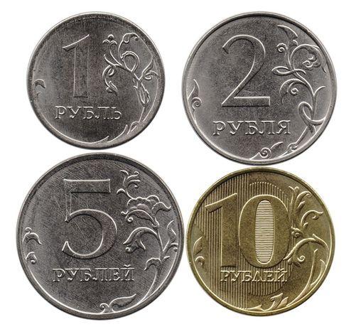 Монеты 1, 2, 5, 10 рублей СПМД Россия Регулярный чекан