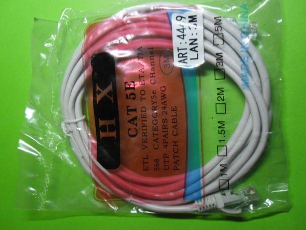 Патч-корд для интернета LAN 3m Новый