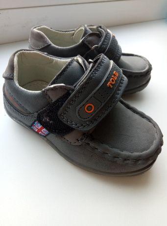 туфли,туфельки,мокасины,ботинки tole на мальчика20- 21р 12.7 см
