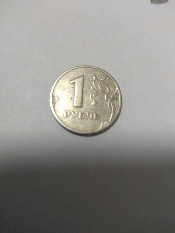 1 рубль Русская монета 1997 года