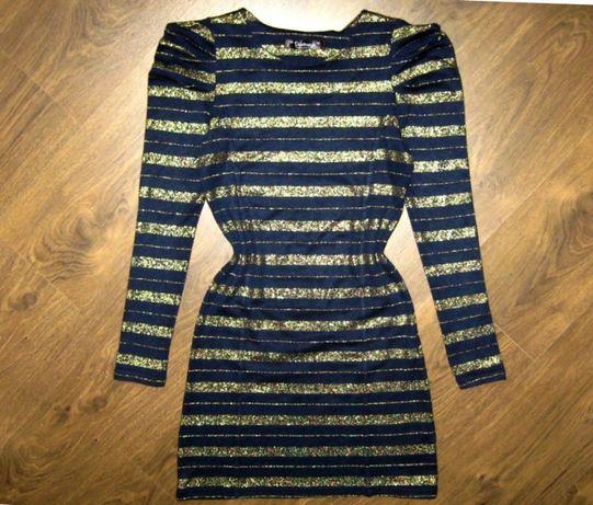 Золотое синее полосатое нарядное платье на 14 - 15 лет