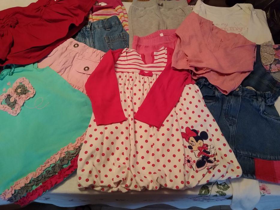 Ubranka dla dziewczynki 80-92 Słupno - image 1
